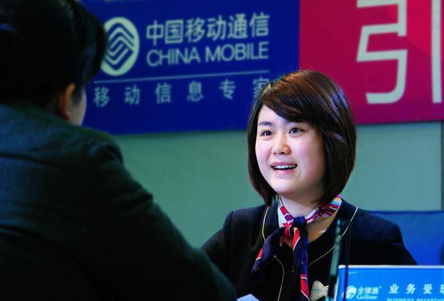 """中国移动终于""""良心了""""?10年不换号的老用户,享3大特权?"""