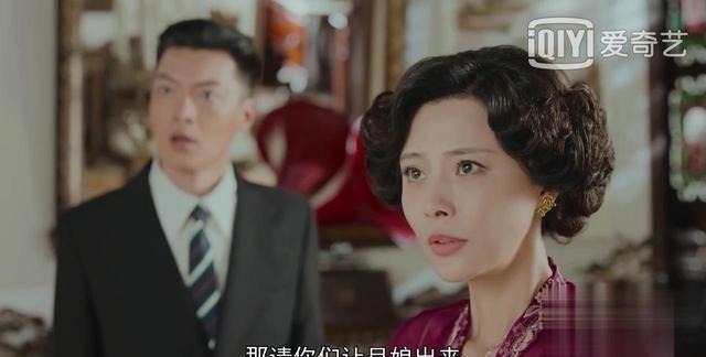 《小娘惹》:玉珠被罗伯张欺凌,被迫嫁给罗伯张,最后玉珠疯了