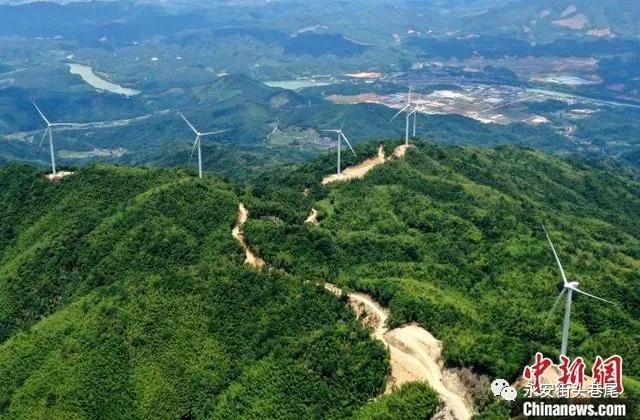 《【无极2娱乐测速登录】永安的风电站上中国新闻网了》