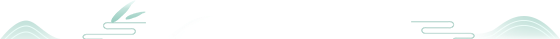 【公告】青岛西海岸新区六家区级公立医院参加2020年招才引智双选会及校园招聘(青岛站)网络双选会