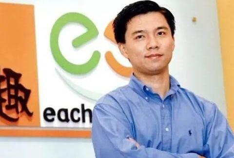邵亦波:马云口中的天才,创办第一家购物网,却为爱情抛万亿市场