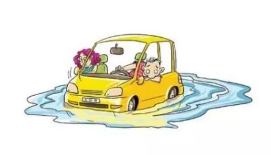 雨季来临 请领取积水路段行车指南