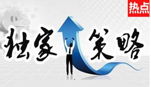 《【超越账号注册】于集鑫:加密骗局频现 比特币或承压下行》
