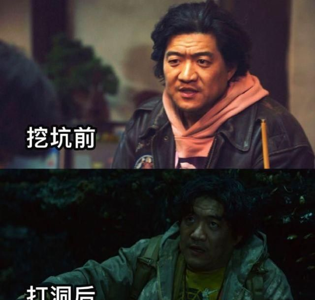 """重启男团集体参加""""变形计"""",朱一龙化身""""煤矿工"""",颜值不再"""