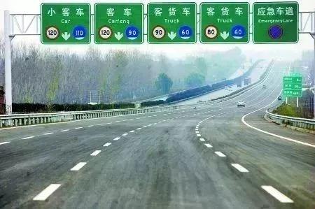 高速上这条路紧急情况 还能救你一命