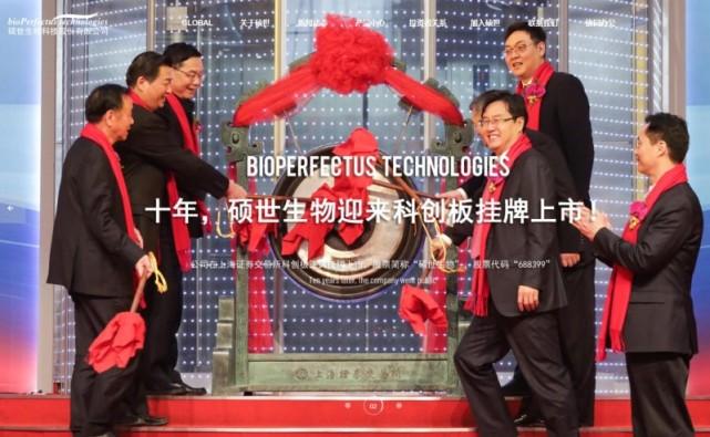 """《【万和城代理平台】开市1周年,历数科创板的十宗""""最""""》"""