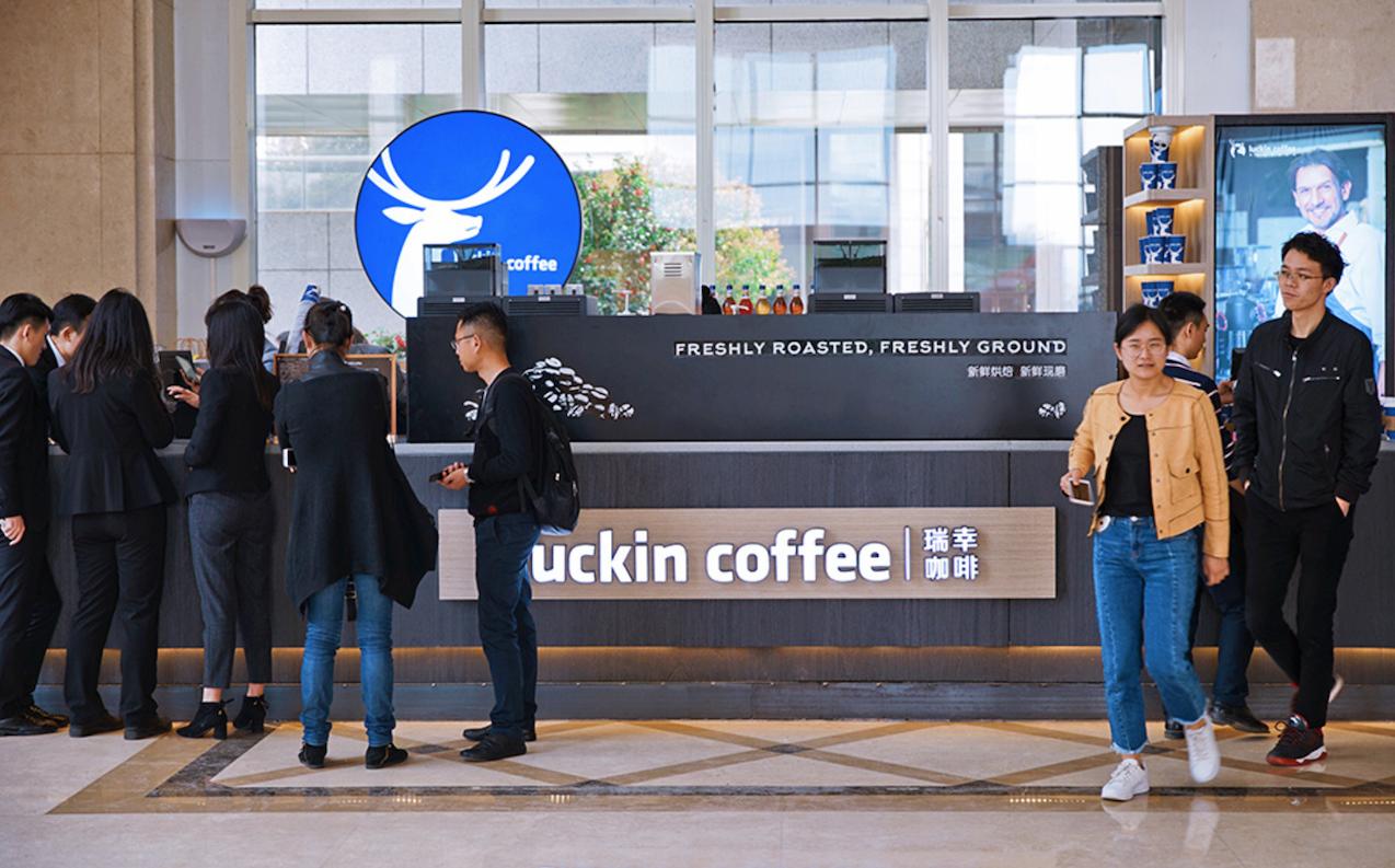 《【万和城平台网】审计公司安永发表声明:不对瑞幸咖啡的造假行为承担责任》