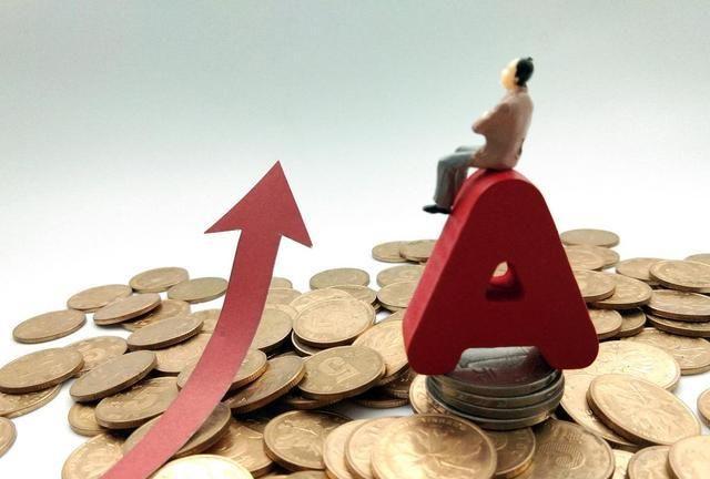 《【杏耀手机版登录】超1500亿资金入场,A股下周看这四个方向!》