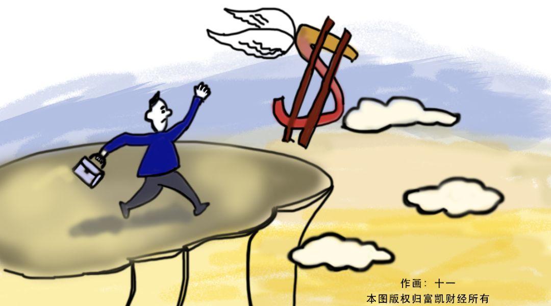 《【万和城公司】年内暴涨10倍,8244万股解禁,英科医疗逆势大跌》
