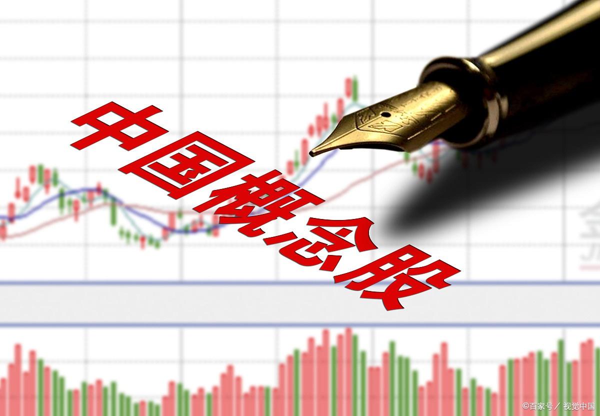 """《【万和城品牌】财务自由,整层楼沸腾!万亿蚂蚁IPO来了,今天概念股齐""""嗨""""!》"""