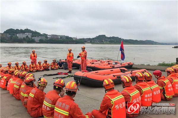 《【二号站娱乐怎么代理】怀化市消防救援支队前置力量与沅陵大队联合开展橡皮艇操作使用培训》