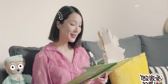 二胎孕妈李亚男和老公王祖蓝录节目,胎教做家务分工很有爱!