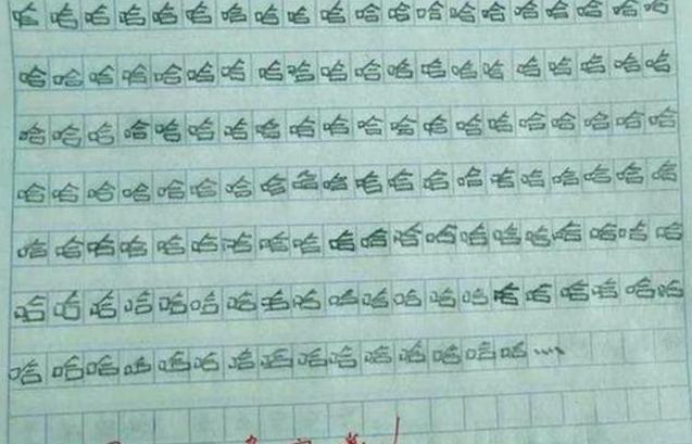 小学生写600字作文有多难?老师:一篇作文30多个人物,现实
