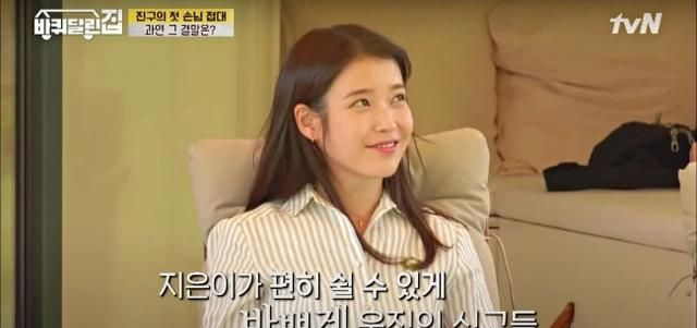 与IU《带轮子的家》同台续缘,吕珍九被金希沅调侃:打算结婚吗?