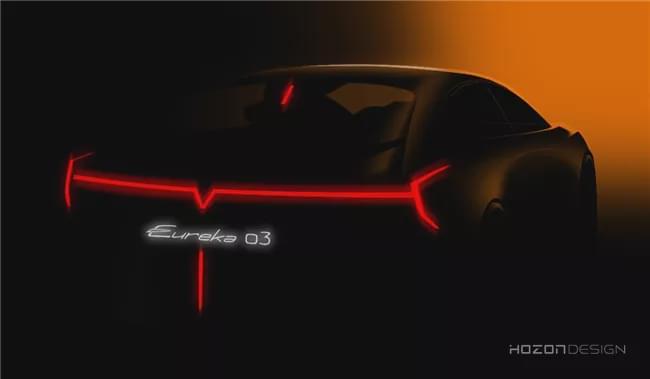 哪吒汽车开启C轮30亿融资 概念车Eureka 03、量产车哪吒V将现身
