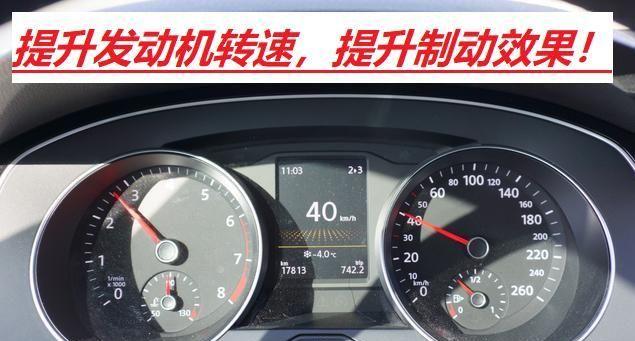 自动挡车辆下长坡应该如何操作?老司机总结了三大驾驶策略!