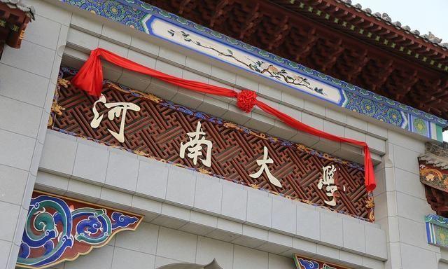 河南录取分数线出炉,3所重点大学各批次、各省份往年录取分数线