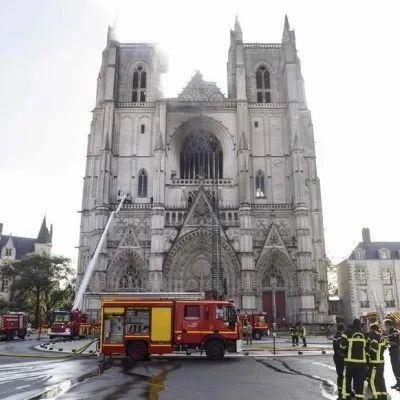 法国南特大教堂火灾案嫌疑人招供了……