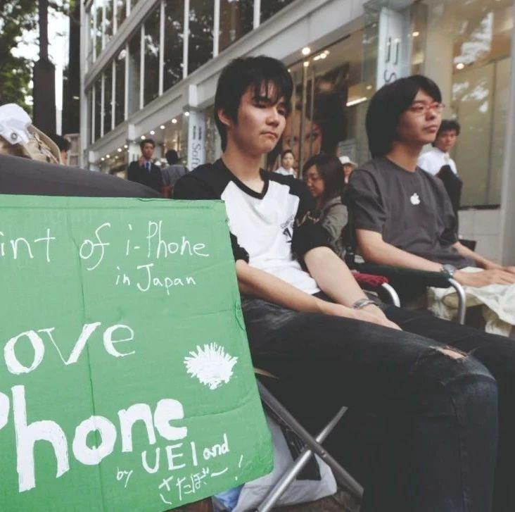 日本电子行业平成衰落史:始于iPhone异军