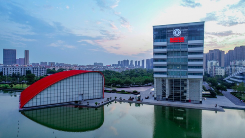 《【万和城品牌】助力企业高端向上 东风汽车拟登陆创业板》