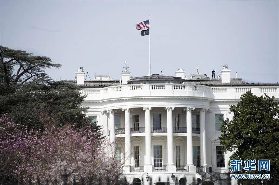 白宫(图源:新华网)