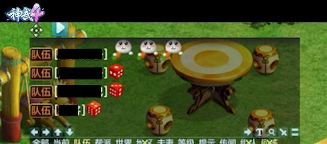 """游戏圈最传奇玩家,靠一枚""""骰子""""牵手区服女神"""