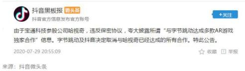 《【万和城平台官网】说错话,少了10个亿,上市公司董秘哭了》