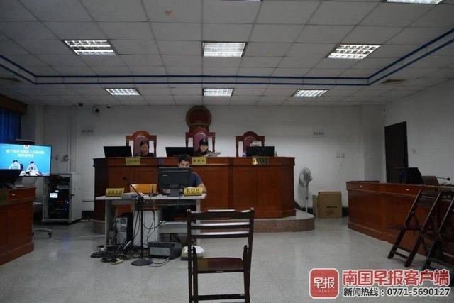 假冒军官、公务员!广西一已婚农民诈骗多名女子230余万元,还与其中三人生育儿女