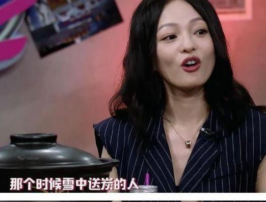 """张韶涵含泪回想低谷时期,伴侣们都在看""""笑话"""",却是他给了暖和"""