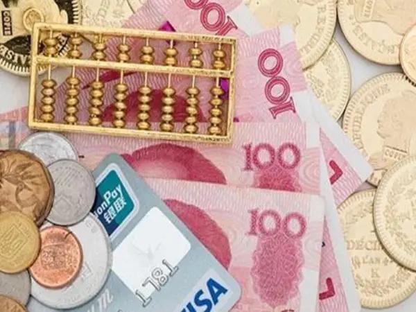 《【超越测速注册】人民币持续贬值!现在的一万元人民币,10年后还值多少钱?》