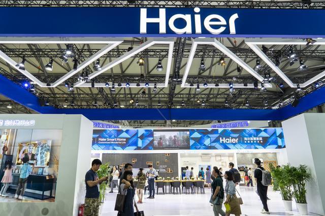 """《【万和城代理平台】海尔旗下两上市公司即将""""合体"""" 海尔智家私有化》"""