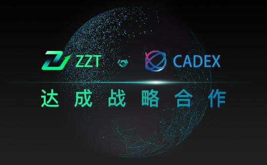 《【万和城注册平台】金种子通证ZZT与中亚数交所CADEX达成战略合作》