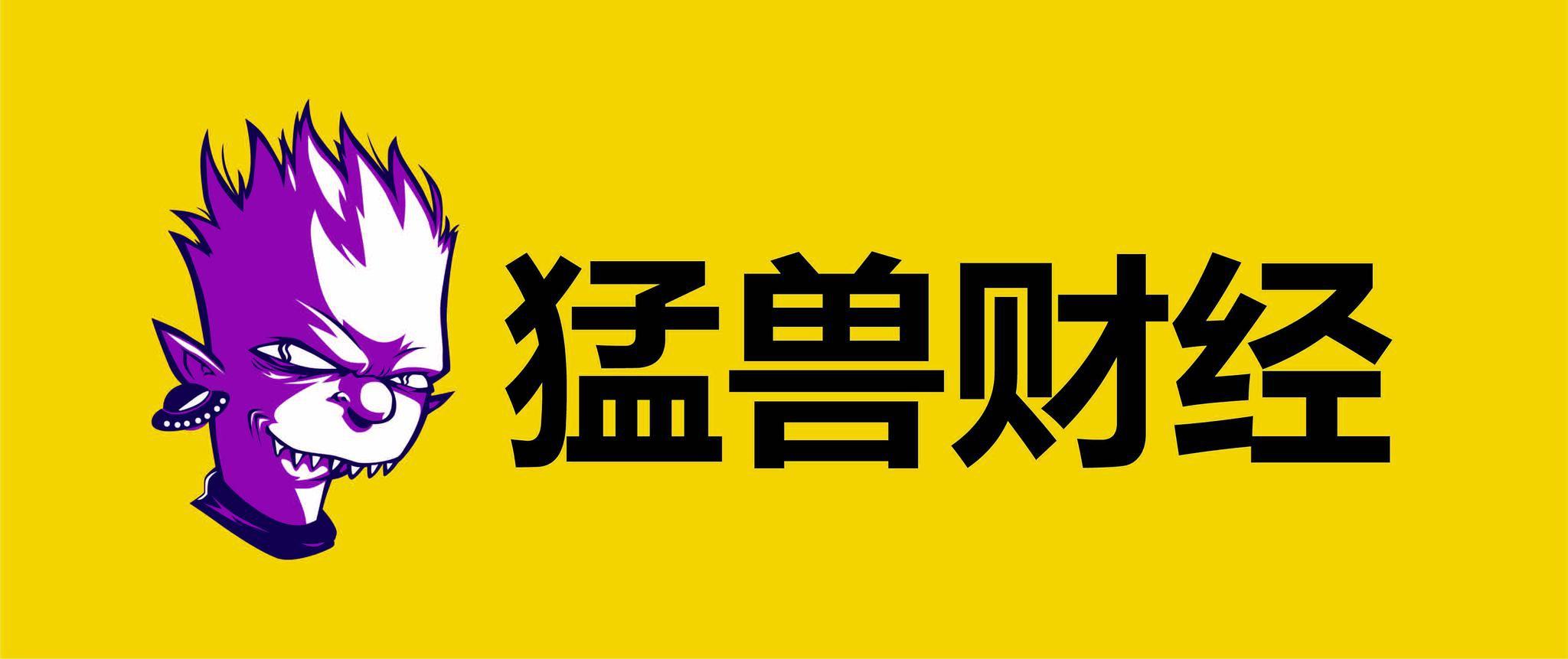 《【万和城代理平台】【猛兽财经】京东1亿美元入股香港物流巨头 在打什么如意算盘?》