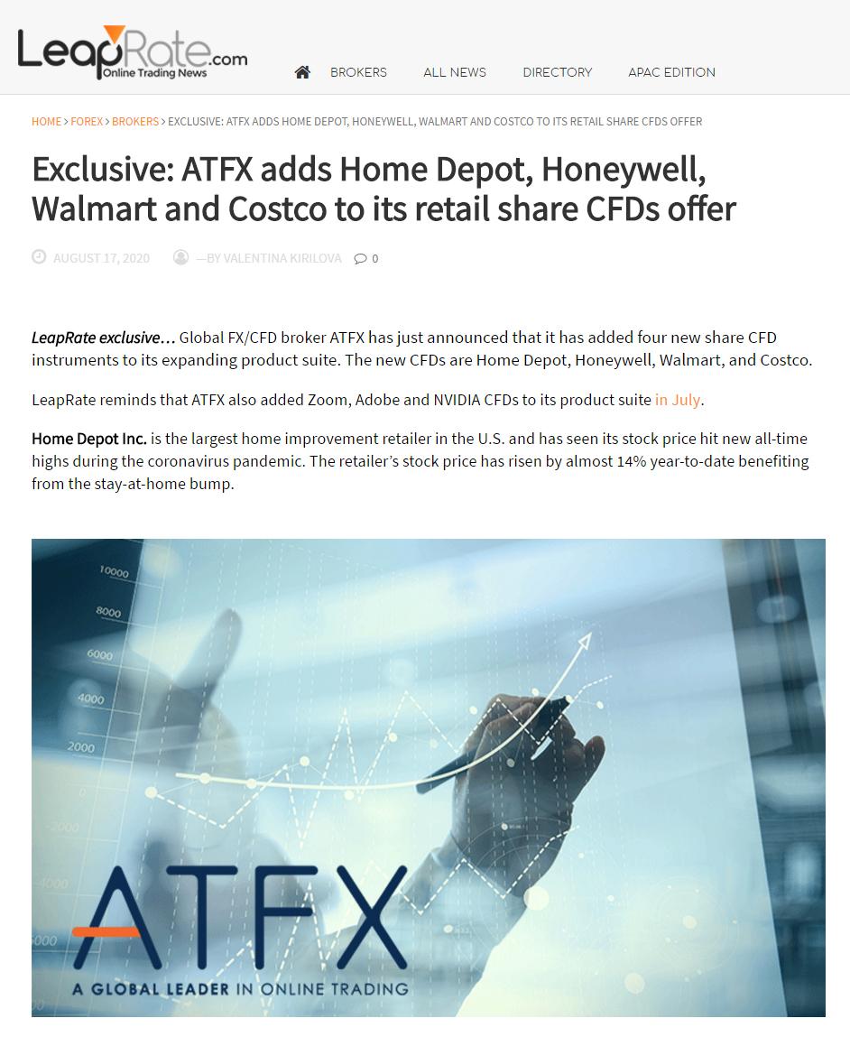 《【万和城网上平台】ATFX股票新产品正式上线,满足客户多元化选择》