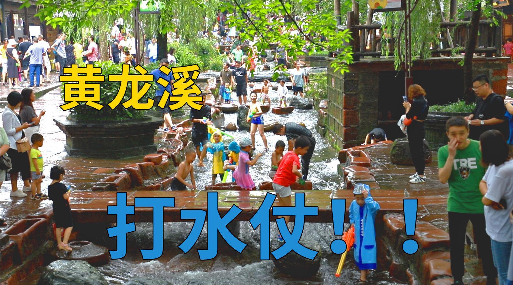 白山惠民网_玩水_玩水最新消息,新闻,图片,视频_聚合阅读_新浪网