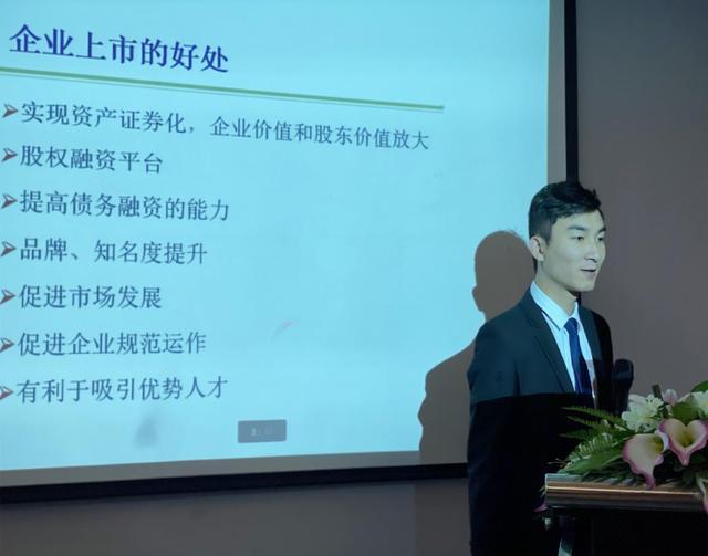 《【万和城平台网】经济管理秦朗讲解上市公司股权转让关键问题》