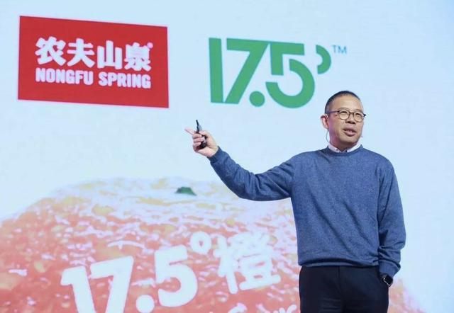 《【万和城代理平台】一瓶水卖出2300亿身价!农夫山泉上市后,钟睒睒身价将超许家印》