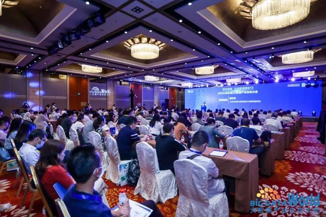 """在大数据产业生态大会上 百分点高体伟被评为""""中国数据英雄"""""""