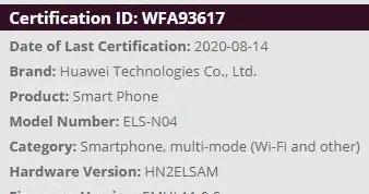 华为P40 Pro升级EMUI 11并获Wi-Fi6认证:底层基于Android 10