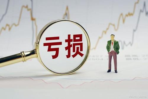 《【杏耀时时彩登陆】基金信托代销案件,违约怎么判决?》