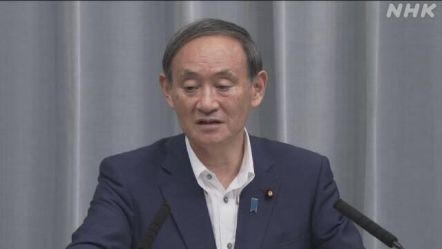 菅义伟当地时间3日召开发布会 图源:NHK