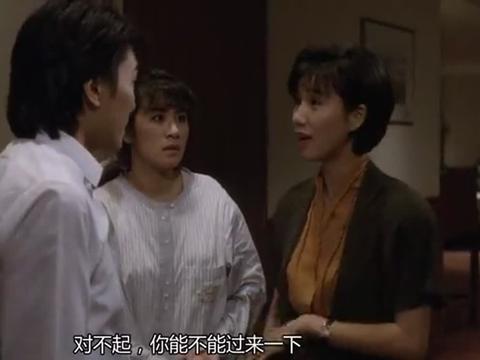 望夫成龙:石金水没能耐还要面子,邻居一个耳光,给他抽醒了!
