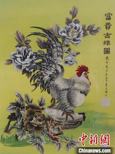 长春老人制作鱼皮画50年 作品远销海外