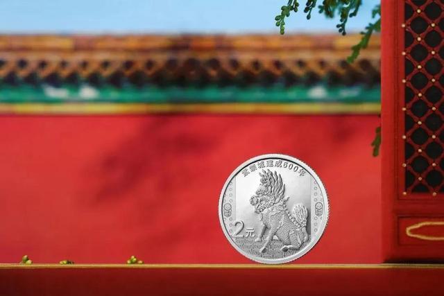 离奇上涨的故宫纪念币,一天涨了快4倍,还会涨吗?