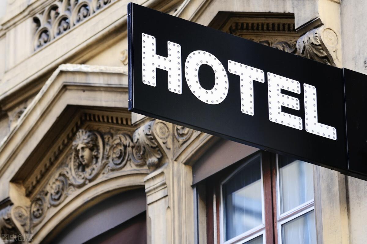 """《【万和城在线平台】10年股价涨14倍,汉庭母公司将回港股,""""酒店之王""""续写神奇?》"""