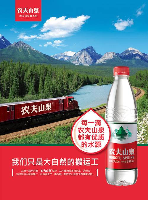 《【万和城在线平台】大自然顶级搬运工,靠卖水,成就中国新首富》