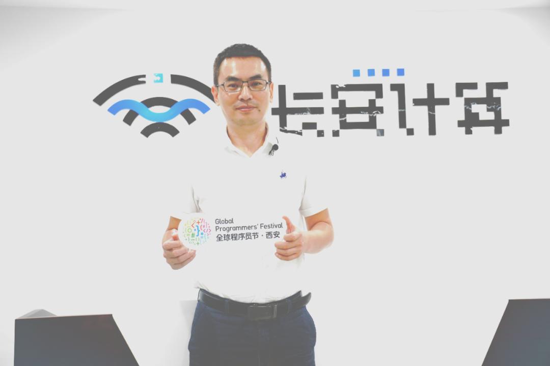 「全球程序员节」长安计算唐欣:自主计算机整机带动陕西信息产业