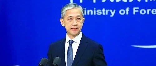 日本领导人有意与蔡英文通话?外交部:日方明确否认