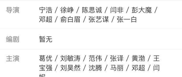 徐峥11岁女儿曝光,跟王俊凯搭戏合影超开心,徐小宝模样像妈妈