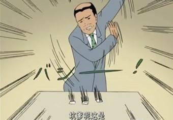 《【万和城平台官网】24亿自救险成自杀!新老股东惨烈内斗,散户接盘解围了天山生物》